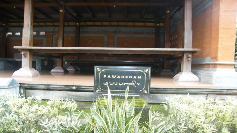Paon, dapur khas Bali